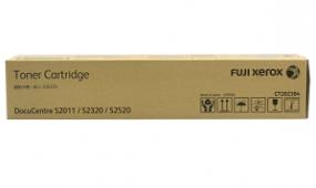 Original Fuji Xerox CT202384 Toner for S2520 S2011 Printers
